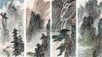 山水 四屏 设色纸本 - 张登堂 - 中国书画(二) - 2009春季大型艺术品拍卖会 -收藏网