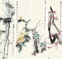 梅兰竹菊 立轴 纸本 -  - 中国书画 - 2011年秋季大型艺术品拍卖会 -收藏网
