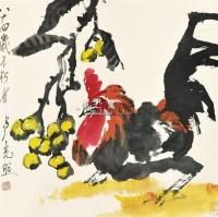 枇杷公鸡 立轴 设色纸本 - 137281 - 中国书画 - 2011 春季艺术精品拍卖会 -中国收藏网