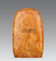 田黄薄意印章 -  - 书画 油画 杂项 - 2009欢乐节艺术品拍卖会 -收藏网