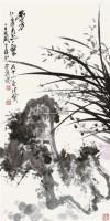 兰花 立轴 - 王兰若 - 中国书画 - 四季嘉德拍卖会(七) -收藏网