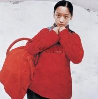 返娘家 版画 - 王沂东 - 中国油画 - 2008年夏季拍卖会 -收藏网