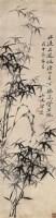 郑板桥 竹石图 立轴 设色纸本 - 郑板桥 - 中国书画 - 2006年秋季拍卖会 -收藏网