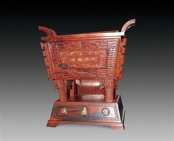 红木鼎 - - 瓷玉古董珍玩杂项 - 2011冬季精品拍卖会 -中国收藏网