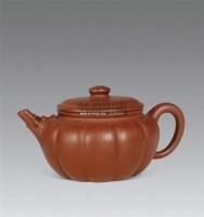 紫砂印花边龙首壶 -  - 瓷器及工艺品 - 2011春季拍卖会 -收藏网
