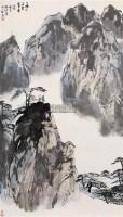 一览众山小 - 2538 - 中国书画 - 2006广州冬季拍卖会 -收藏网