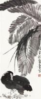 花鸟 立轴 水墨纸本 - 17529 - 中国书画(四) - 2011春季艺术品拍卖会 -收藏网