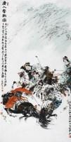 唐人撃鞠图 镜心 设色纸本 - 119642 - 当代书画名家精品专场 - 2008春季拍卖会 -收藏网