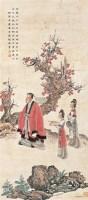 人物 立轴 设色纸本 - 陈缘督 - 中国近现代书画 - 2006冬季拍卖会 -收藏网