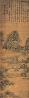 山水 立轴 水墨纸本 - 徐枋 - 中国书画一 - 2008迎春艺术品拍卖会 -收藏网