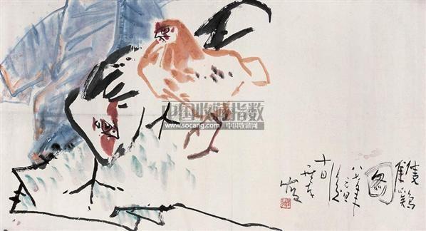 双鸡图 镜心 设色纸本 - 19836 - 书画专场(上) - 2005秋季书画专场拍卖会 -收藏网
