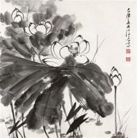 墨荷 - 晏济元 - 字画 - 2011秋季文物艺术品拍卖会 -收藏网
