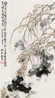 竹子 镜心 设色纸本 -  - 书画杂件 - 2007迎春文物艺术品拍卖会 -收藏网