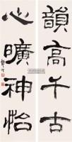 书法 立轴 水墨纸本 - 龚望 - 中国书画 - 2006年迎春拍卖会 -收藏网