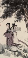 仕女 - 116002 - 中国书画(一) - 2007仲夏拍卖会(NO.58) -收藏网