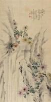 菊寿图 立轴 设色绢本 - 陈度 - 中国书画(一) - 第17期精品拍卖会 -收藏网