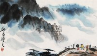 春晓 - 米景扬 - 《荣宝斋--为了汶川重建家园赈灾义拍》 - 《荣宝斋--为了汶川重建家园赈灾义拍》 -收藏网