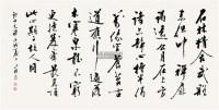 行书 镜片 - 刘小晴 - 中国书画(二) - 2011金秋拍卖会 -收藏网