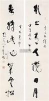 草书七言对联 立轴 水墨纸本 - 林散之 - 中国书画 - 第53期精品拍卖会 -收藏网