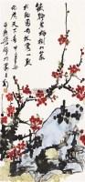 梅花 立轴 纸本 - 4475 - 中国书画 - 2011年秋艺术精品拍卖会 -收藏网