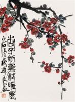 杏子初花 立轴 设色纸本 - 齐良已 - 中国近现代书画 - 2007迎春拍卖会 -收藏网