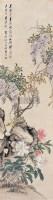 紫藤 立轴 设色纸本 - 张熊 - 中国书画(二) - 2009新春书画(第63期) -收藏网