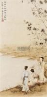 浣纱图 挂轴 设色纸本 -  - 中国书画 - 中国书画及艺术品拍卖会 -收藏网