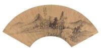 卞文瑜 戊辰(1628年)作 平岫山居图 扇面 - 3267 - 中国古代书画 - 2006秋季拍卖会 -收藏网
