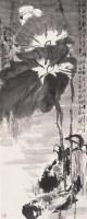 闲观鸭戏 镜心 - 钝丁 - 中国书画 - 第67期中国书画拍卖会 -收藏网