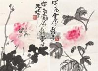 花卉 镜心 设色纸本 - 116837 - 中国书画 - 北京康泰首届艺术品拍卖会 -收藏网