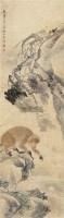 猴子探月 立轴 设色纸本 - 倪田 - 中国书画专场 - 2011年秋季艺术品拍卖会 -中国收藏网