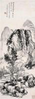 黄山图 - 116142 - 中国书画 - 2006广州冬季拍卖会 -收藏网