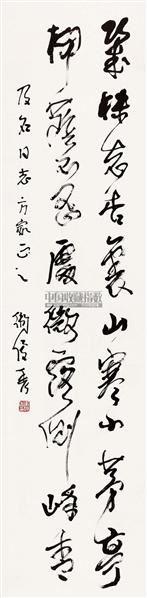 书法 立轴 纸本 - 142158 - 中国书画(一) - 2011年春季拍卖会 -收藏网