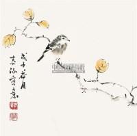 花鸟 立轴 设色纸本 - 霍春阳 - 中国书画 - 2011春季拍卖会 -收藏网
