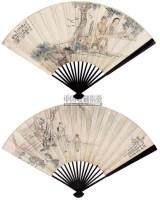 人物 成扇 设色纸本 - 5938 - 仁风馆藏扇画 - 2008年冬季拍卖会 -收藏网