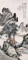 山水 立轴 设色纸本 - 李上达 - 中国书画(一) - 2006年秋季拍卖会 -收藏网