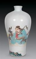 粉彩人物瓶 -  - 书画杂件 - 2007迎春文物艺术品拍卖会 -收藏网