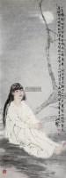 月下女子 镜框 水墨纸本 - 114947 - 中国书画 - 2011秋季艺术品拍卖会 -收藏网