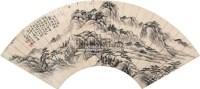 山水 扇面 设色纸本 -  - 名家精品专场 - 四季拍卖会(一) -中国收藏网