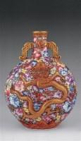 百花地堆塑龙纹抱月瓶 -  - 瓷器 玉器 杂项 - 2006年夏季拍卖会 -中国收藏网
