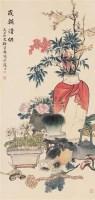 岁朝清供 镜心 设色纸本 - 118897 - 中国书画(二) - 2006年秋季拍卖会 -收藏网