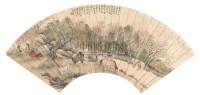 秋林牧马 扇面 设色纸本 - 陆小曼 - 中国书画 - 2006年秋季拍卖会 -收藏网