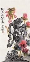 花卉 轴 设色纸本 - 黄宾虹 - 中国书画 - 2008年春季拍卖会 -收藏网