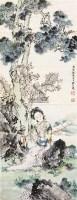 仕女图 镜片 - 145598 - 中国书画 - 2011年春季艺术品拍卖会 -收藏网