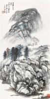 策杖访友 镜片 设色纸本 - 张大千 - 张大千书画专场 - 2011年春季中国书画拍卖会 -收藏网
