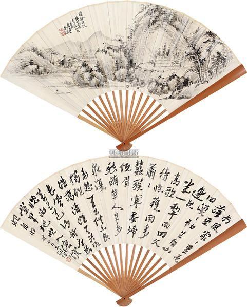 书画成扇 -  - 《禾风曳竹》名家成扇专场 - 2011年首届艺术品拍卖会 -中国收藏网