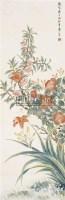 花卉 立轴 设色纸本 - 汤世澍 - 中国书画(一) - 2006金秋拍卖会 -收藏网
