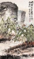 水仙 立轴 纸本 - 朱屺瞻 - 中国书画(一) - 庆二周年秋季拍卖会 -中国收藏网