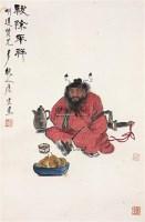钟馗图 立轴 设色纸本 - 117343 - 中国书画(二) - 2006迎春首届大型艺术品拍卖会 -收藏网