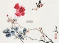 蝶恋花 立轴 设色纸本 - 116837 - 近现代中国书画 - 2011秋季艺术品拍卖会 -收藏网